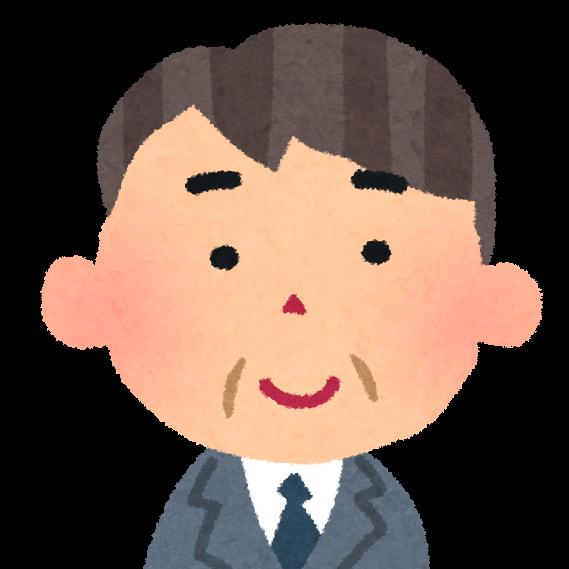 東京支店長