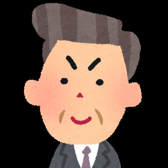 タカモトさん