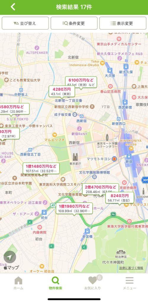 SUUMO「地図から探す」